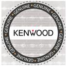 Bộ đàm JVCKENWOOD giới thiệu nhãn bảo mật mới