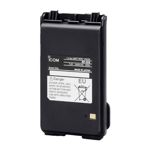 Danh sách phụ kiện pin máy bộ đàm ICOM chính hãng