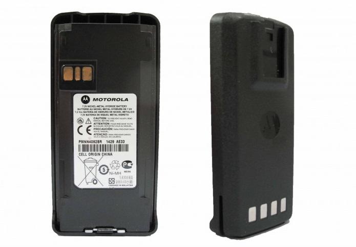List danh sách pin máy bộ đàm Motorola chính hãng