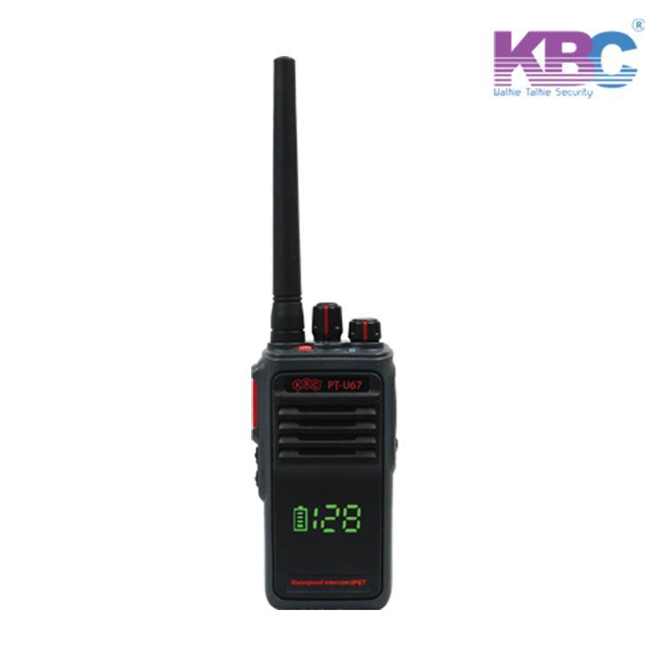 KBC PTV/U67